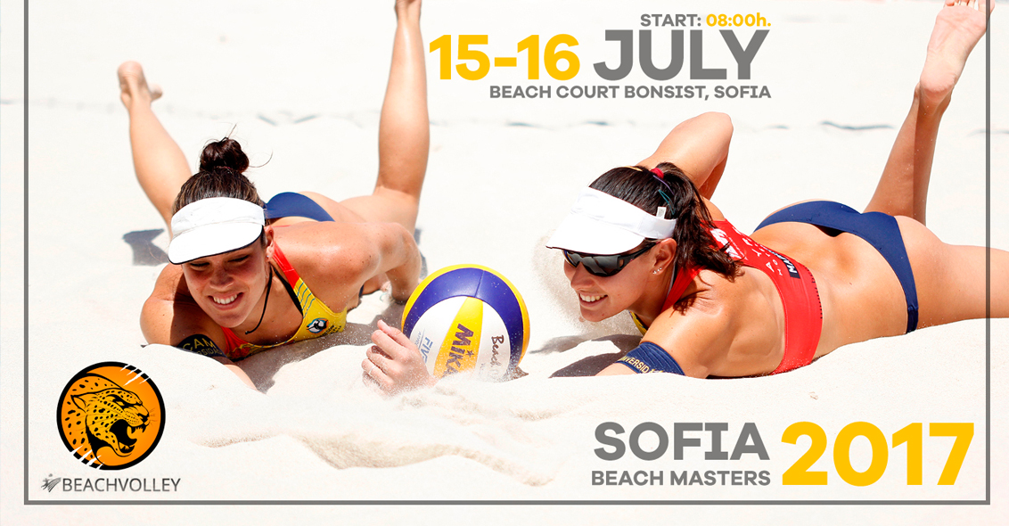 Турнир по плажен волейбол София - Sofia Bеach Masters - Round 2, 15-16 юли 2017