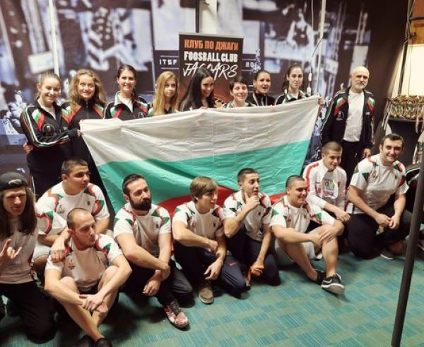 Bulgarian National Foosball Team