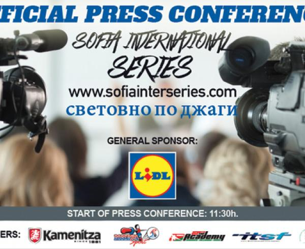 Пресконференция: Sofia International Series 2015