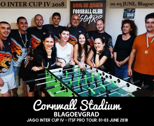 Международно състезание по джаги 2018 - Jago Inter Cup 2018