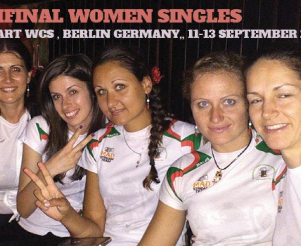 8 джагоара на Световните Серии на Леонхарт - полуфинал за Катето Атанасова