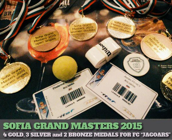 Sofia Grand Masters 2015: 04-06 October