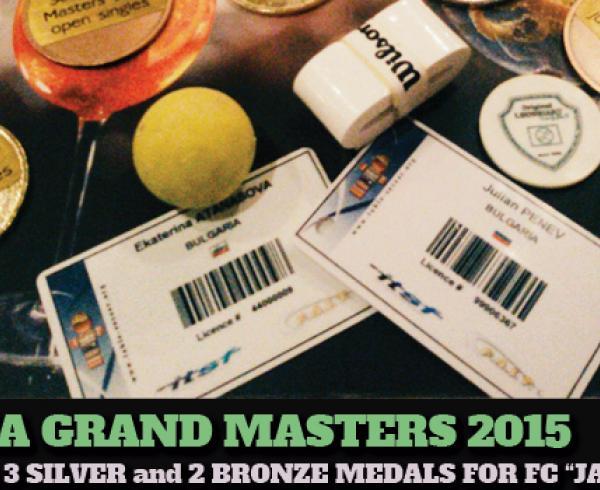 Sofia Grand Masters 2105