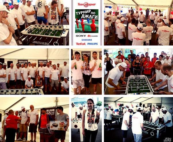 dvagi turnir 2016