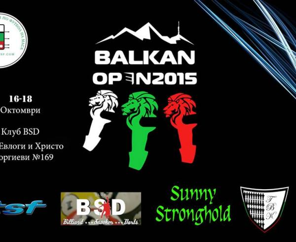 Balkan Open 2015 /TBK/ ITSF Pro Tour: 16-18 Oct