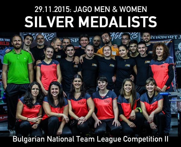 Българска джаги лига 2 2015