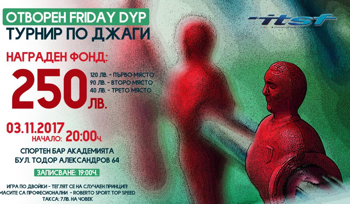 Отворен турнир по джаги Friday DYP