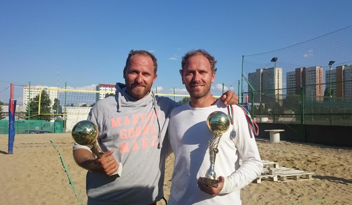Турнир по плажен волейбол София 2017