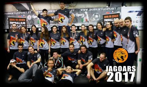джаги отбор Джагоарс 2017