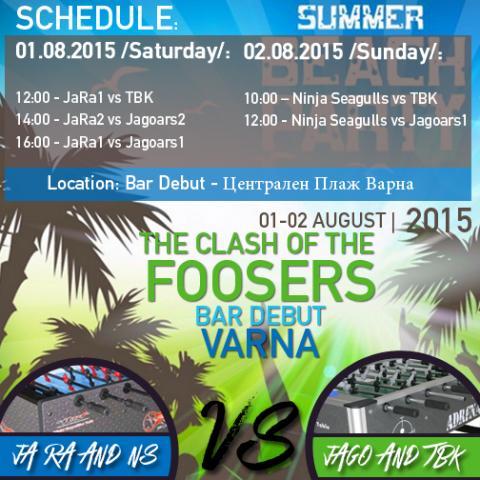 джага междуклубен турнир - варна - август 2015