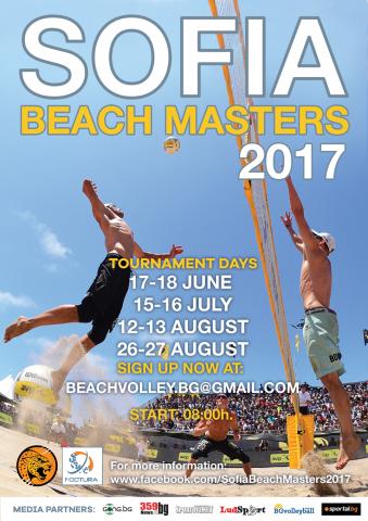 Турнир по плажен волейбол Джагоарс Sofia Beach Masters 2017