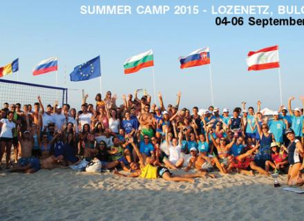 Summer Sport Camp 2015 at Lozenetz Resort