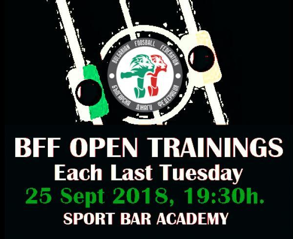 Отворени джага тренировки към Българската Джаги Федерация