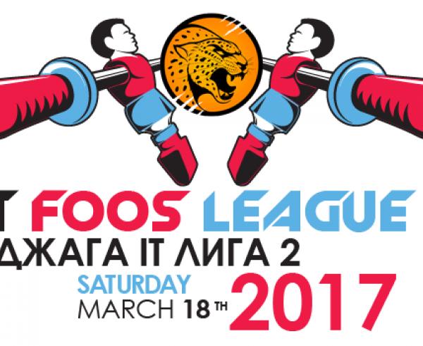 ИТ джаги лига 2 2017