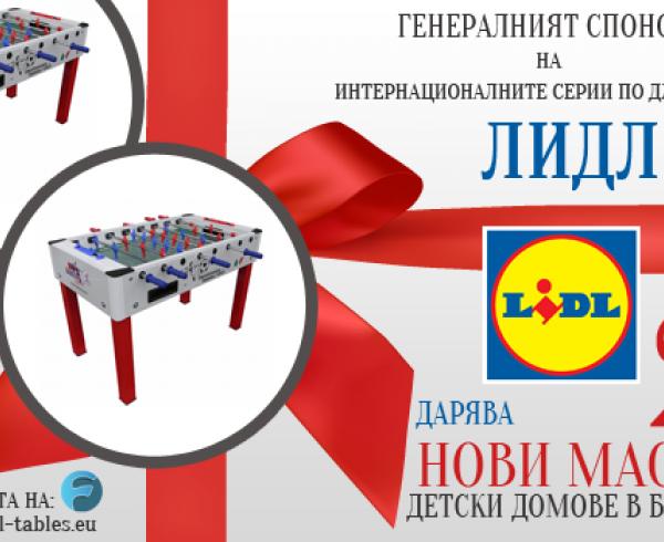 Лидл и Джагоарс ндаряват 2 джаги маси на домове за деца в София и Белоградчик