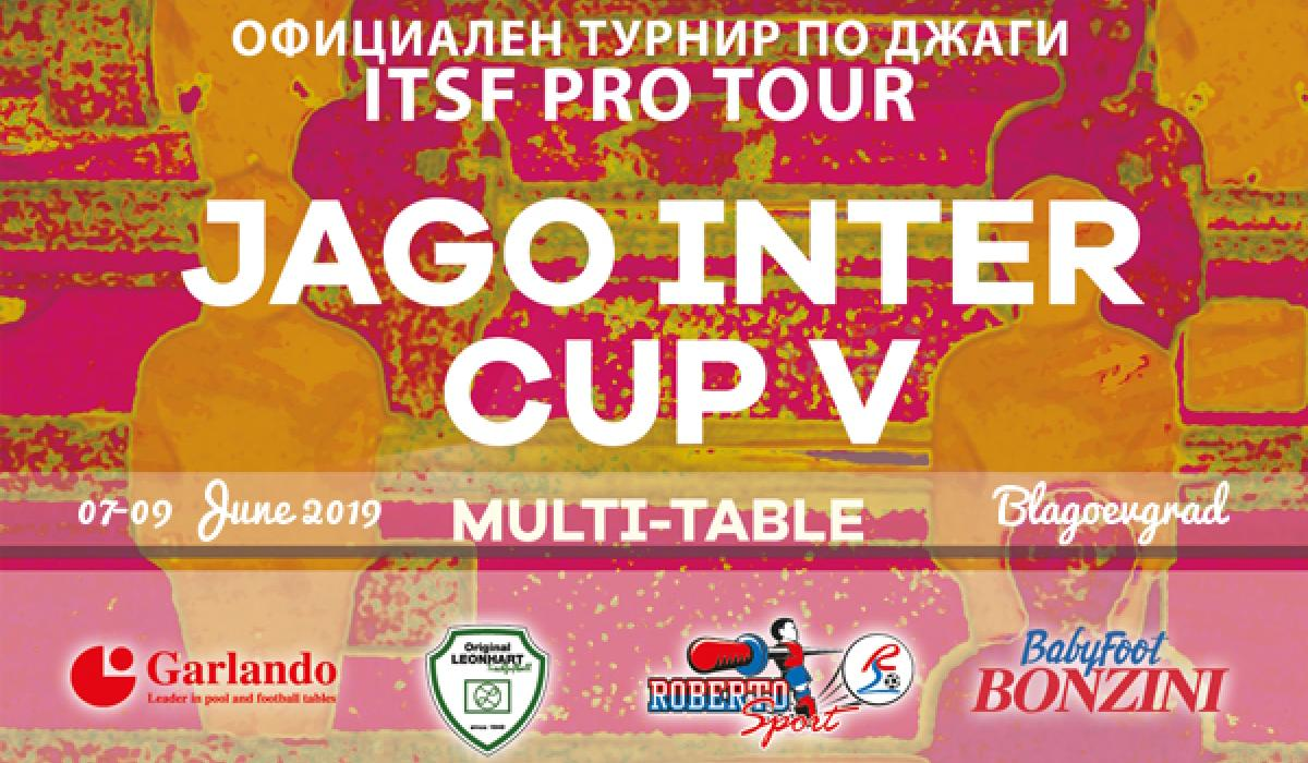 Международен турнир по джаги на Българската джаги федерация за сезон 2018 - Благоевград