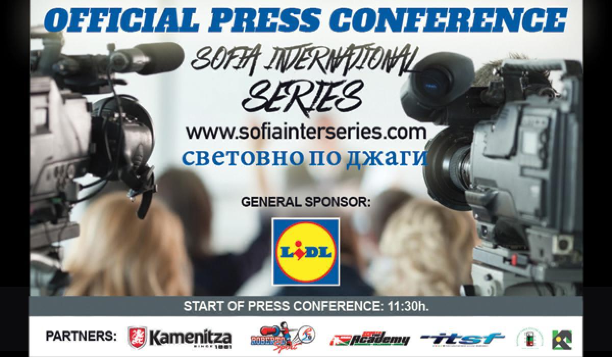 Пресконференция: Sofia International Series 2015