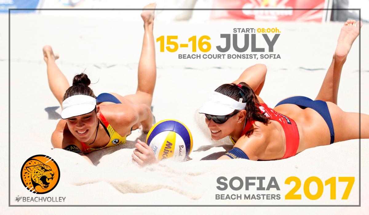 Турнир по плажен волейбол София