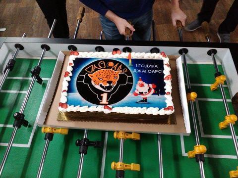 джаги торта на джагоарс по повод първата годишнина