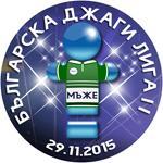 джаги лига 2 2015 софия